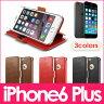 iPhone 6s / 6 Plus ケース 手帳型 VERUS [ VRS DESIGN ] Dandy Klop Diary マグネット式 ベルト 手帳 レザー カバー スタンド 機能付 [アイフォン 6s / 6 プラス 専用 ]