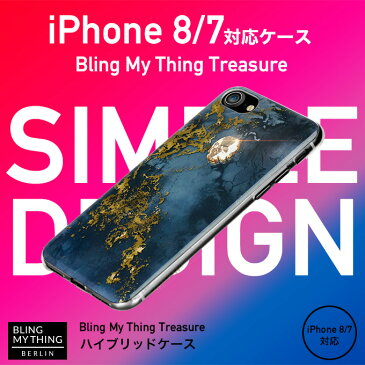 iPhone8 ケース iPhone7 ケース スワロフスキー 耐衝撃 大理石 マーブル 柄 × スカル ドクロ クリスタル 衝撃 吸収 スリム ハード カバー ストラップ ホール 付き キラキラ ラインストーン かっこいい Qi ワイヤレス 充電 対応 アイフォン 8 7 対応 Bling My Thing TREASURE