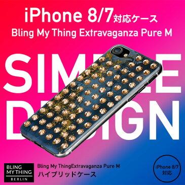 iPhone8 ケース iPhone7 ケース スワロフスキー 大理石 マーブル 柄 キラキラ ラインストーン 薄型 スリム ハード カバー ストラップ ホール 付 大人 女子 大人 かわいい ブランド Qi ワイヤレス 充電 対応 アイフォン8 アイフォン7 対応 Bling My Thing Extravaganza Pure