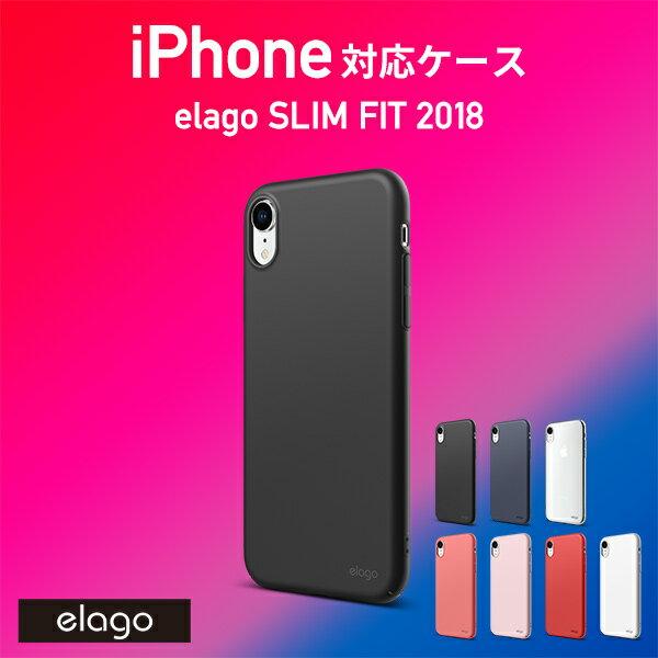 iPhone XR ケース 薄型 ストラップ ホール 付き シンプル ポリカーボネイト スリム ハード カバー 側面 全方向 カバーミニマル デザイン 軽量 うす型 スマホケース Qi ワイヤレス 充電 対応 Apple iPhoneXR アイホンXR アイフォンXR elago SLIM FIT