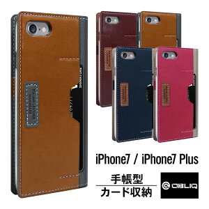 562e4d68aa iPhone7 ケース iPhone7 Plus ケース 手帳型 ストラップ ホール 付 ベルトなし マグネット なし 薄型 スリム