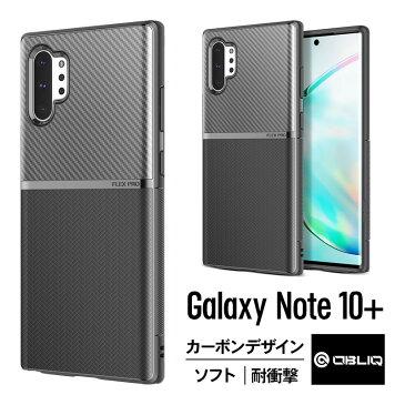 Galaxy Note10+ 10 Plus ケース 耐衝撃 衝撃 吸収 カーボン デザイン 薄型 ソフト カバー ストラップ ホール 付 対衝撃 スマホケース スマホカバー 携帯ケース [ Samsung Galaxy Note 10 + Plus ギャラクシーノート10プラス SC-01M / SCV45 対応 ] OBLIQ Flex Pro