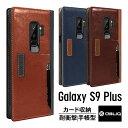 Galaxy S9+ ケース 手帳型 耐衝撃 マグネット なし 薄型 手帳 レザー カバー カード 収納 付 ……