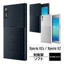 Xperia XZs Xperia XZ ケース 耐衝撃 衝撃 吸収 シンプル デザイン TPU スリム ソフト カバー ……