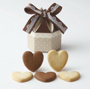 思いきりガーリーなプチギフトポンパドール (ハートクッキー)1個 プチギフト クッキー お菓子...