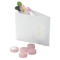 プチギフト 桜みやび1個 結婚式 激安 格安 ブライダル プチギフト ウェディング 二次会 パーティー お菓子 キャンディ あめ ギフト 日本製