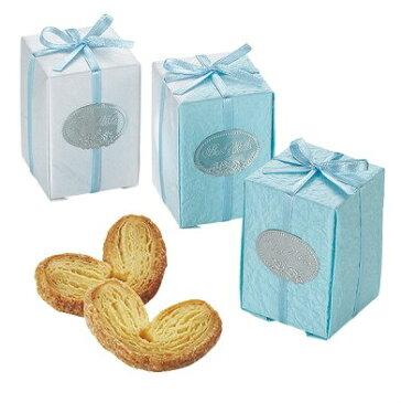 プチギフト ラ・メール 1個 ハートパイ 結婚式 退職 二次会 パーティー ブライダル お菓子 パイ かわいい ブルー 青 人気