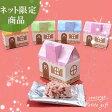 【60%off】ハートのおうち(ハートクランチ)プチギフト 激安 結婚式 人気 お菓子 チョコ 記念品 新築