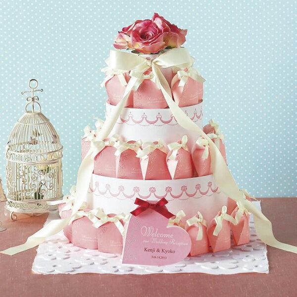 【送料無料】Heart to Heart(ドラジェ)ウエルカムオブジェ50個セット プチギフト 結婚式 二次会 披露宴 ブライダル ウェルカムボード パーティー