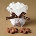 フェリシテ(フラワークッキー)1個  プチギフト 結婚式 二次会 退職 かわいい 激安  お菓子 クッキー ブライダル ウェディング ギフト ウエルカムボード 人気