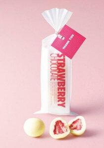 イチゴが丸ごと入ったチョコレート♪苺チョコレート  結婚式 二次会 退職 プチギフト ウエデ...