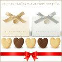 ローズミニポーチ(ハートクッキー)1個 結婚式 二次会 プチギフト ブライダル パーティー かわいい 人気 激安 ウェディング ギフト お菓子
