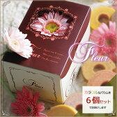 【30%OFF】Fleur-フルール- カラフルバウム引菓子 バームクーヘン 引き出物 引出物 内祝い ギフト 結婚式 ウェディング ウエディング 出産 内祝