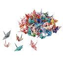 【演出】折り鶴シャワー300羽セット 和 結婚式 演出 プレゼント ウェディング ブライダル グッズ イベント