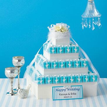プチギフト 【送料無料】ハミングバードブルー60個セット 結婚式 激安 人気 格安 かわいい 結婚式 ウェディング ブライダル パーティー