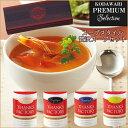 【引出物】スープスタイル 贅沢スープセット 引き出物 結婚式 ウェディング ウエディング 結婚式 二次会 内祝 人気 ギフト 贈り物 スープ(カニとマグロの『がってん寿司』)はコチラ