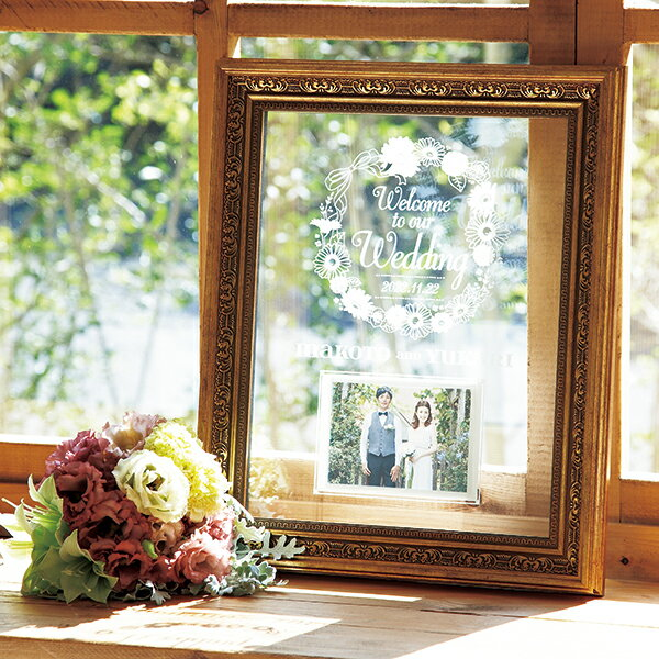寄せ書き ウェディングツリー 送別会 メッセージ 【送料無料】 木目調 79名様まで ゲストブック ハートドロップス 結婚式 ウェルカムボード