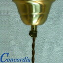 【シーリングカバー ASJ05】お洒落 真鍮製 引掛けシーリング カバー コード吊り対応 真鍮色 ゴールド 金色