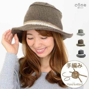 ニット帽レディースニット帽子ニットワッチ帽子大きいサイズladiesレデイースレディス帽子秋ニット帽ニット帽子レディース帽子ニットキャップ