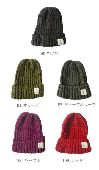 ニット帽タグつきレディースニット帽子ロゴニットワッチ帽子大きいサイズladiesレデイースレディス帽子秋ニット帽ニット帽子レディース帽子ニットキャップ