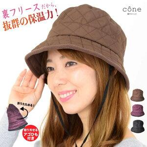 帽子レディース折りたたみuv帽子女性用帽子紫外線カット女性用帽子つば広ハットレディース帽子UVカット帽子大きいサイズつば広レデイース小顔効果紫外線対策日よけ帽子プレゼント