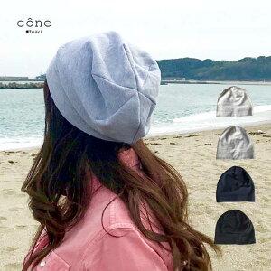 ニット帽レディースメンズ大きいサイズ冬秋冬ゆったりメンズコットンスウェットチャンキーワッチキャップ帽子大きめ白大きいサイズ