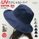 帽子 レディース UVカット ギンガムチェック つば広 折りたたみ ハット 春夏 サイズ調整可能 おしゃれ 可愛い サファリハット 紫外線 日よけ 帽子 UVケア UVハット UV対策 レディース帽子