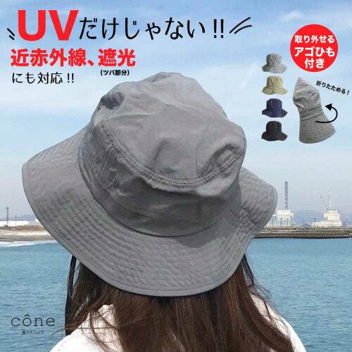 サファリハットマリンハットビーチハットUV防止撥水サンシェードストラップ付きつば広帽子ぼうし日除け大きいサイズレディースメンズ