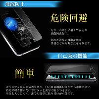 送料無料ガラスフィルム保護フィルムiPhone7iPhone6sPlusiPhoneSEiPhone5s対応フィルムガラス強化ガラス9H液晶保護