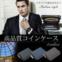 【送料無料】コインケース ビジネス 財布 小銭入れ メンズ ...