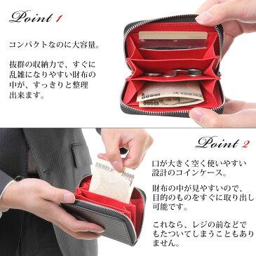 送料無料 カーボン レザー コインケース メンズ ラウンドファスナー 財布 サイフ ウォレット レディース 本革 革 さいふ zip 小銭 カード プレゼント ギフト