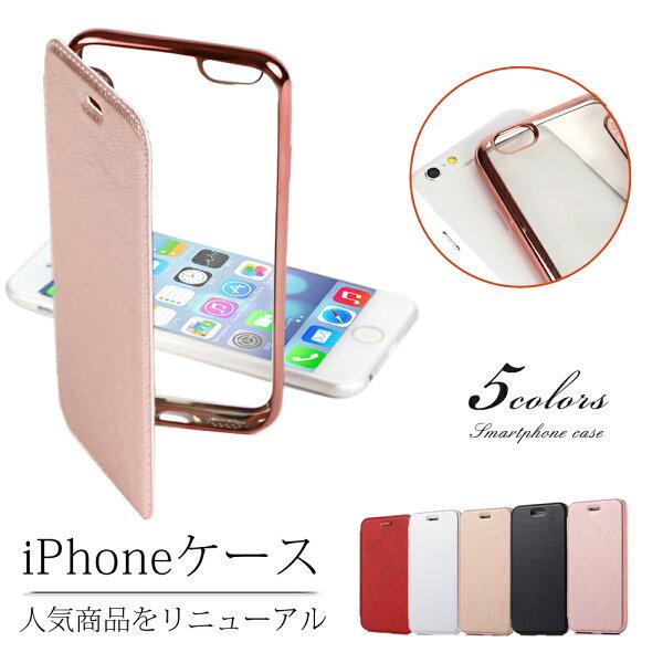 iPhoneケース手帳型クリアケースiPhone11iPhoneXSiPhone8iPhone7iPhone6siphone5s