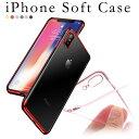 【送料無料】iPhone ケース iPhoneXS iPhoneX iPhone8 iphone7 iPhone6s iphoneSE アイフォン ……