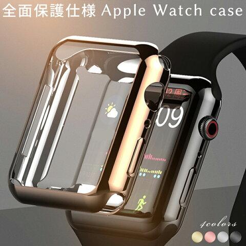 【楽天ランキング1位受賞】【送料無料】Apple Watch Series 6 SE 5 4 保護 ケースアップルウォッチ 本体 カバー 40mm 44mm 全面保護 38mm 42mm 42 Series 3 2 アップルウォッチ シリーズ4 薄い アップルウォッチ カバー クリア 透明 耐衝撃 おしゃれ プレゼント