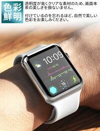 【送料無料】AppleWatchSeries4ケースアップルウォッチ本体カバー40mm44mm全面保護38mm42mmSeries32アップルウォッチシリーズ4薄いアップルウォッチカバークリア透明耐衝撃