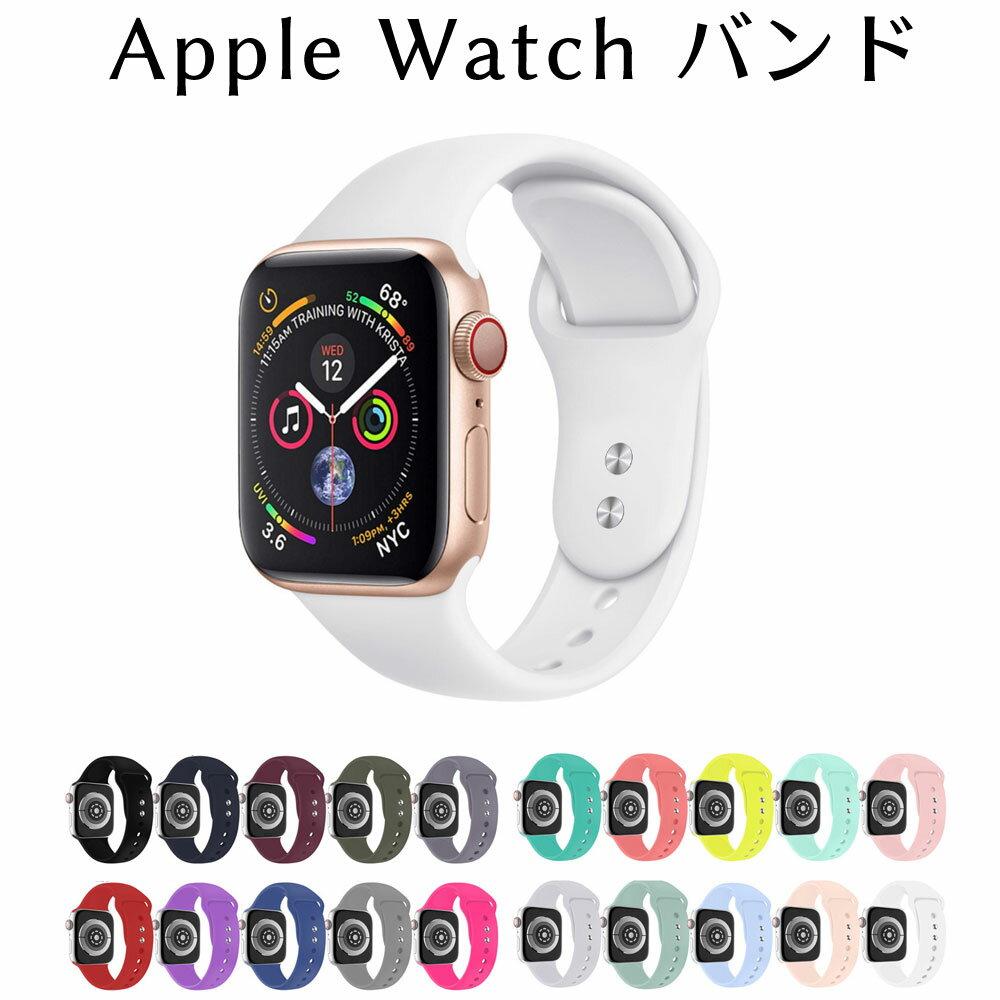 腕時計用アクセサリー, 腕時計用ベルト・バンド  6 SE 5 3 4 44 40 Apple Watch 38mm 40mm 42mm 44mm applewatch