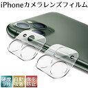 【送料無料】 iPhone11 ...