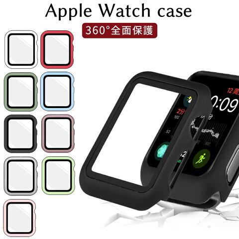 【送料無料】 Apple Watch Series 6 SE 5 ケースガラスフィルム AppleWatch 4 カバー 40mm 44mm 42mm 38mm 耐衝撃 アップルウォッチ シリーズ3 2 1 全面保護 フィルム必要なし アップル ウォッチ 保護ケース フィルム一体 装着簡単 超薄型