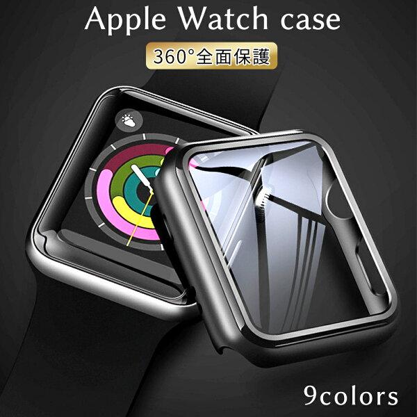 AppleWatchSeries6SE5ケースガラスフィルムAppleWatch4アップルウォッチカバー40mm44mm42