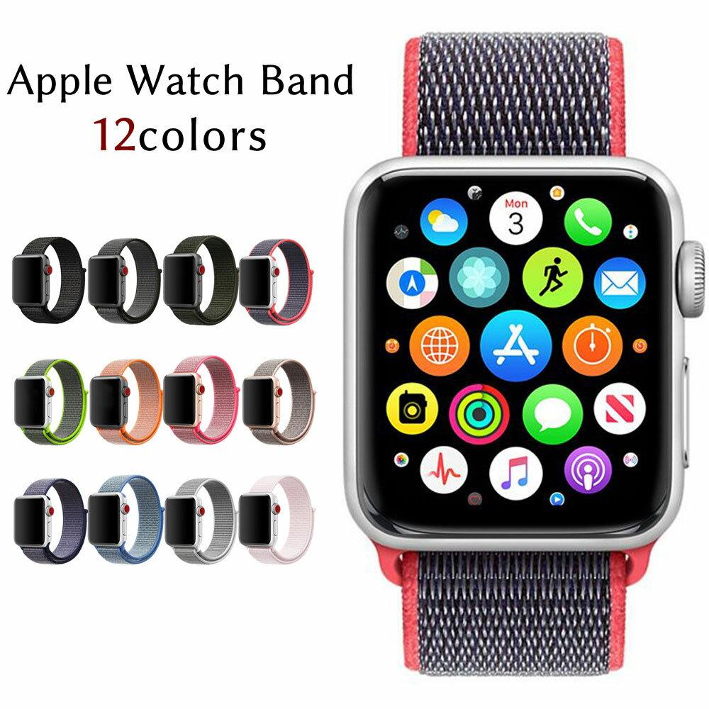 腕時計用アクセサリー, 腕時計用ベルト・バンド  apple watch series 6 SE 5 4 40mm 44mm series3 38mm 42mm Series 1 2