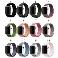 【送料無料】アップルウォッチバンドナイロンベルトスポーツapplewatchseries440mm44mmループ交換series338mm42mmSeries12ナイロンバンドナイロンベルト時計時計ベルト腕時計ベルトメンズレディース替えベルトウオッチアップルウオッチウォッチ