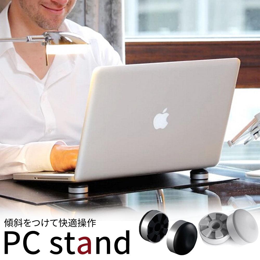 【送料無料】持ち運び楽チンノートパソコンスタンドiPadタブレットアルミ削り出しPCスタンドノートパソコンタブレット対応冷却スタンド放熱パソコン周辺グッズアルミ軽量排熱ノートPC人気おすすめ