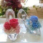 母の日プレゼントプリザーブドフラワーアレンジガラスの靴ピンクブルー花プリザーブドフラワーアレンジ送料無料ギフトシンデレラプリンセス