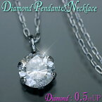 ダイヤモンドダイヤネックレス