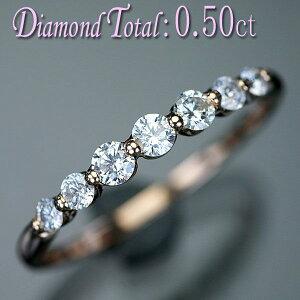K18ピンクゴールド天然ダイヤモンド7石計0.50ct一文字リング/アウトレット/送料無料