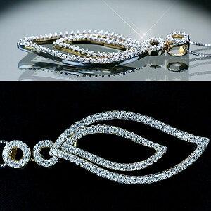 K18ホワイトゴールド天然ダイヤモンド105石計0.55ctペンダント&ネックレス/送料無料