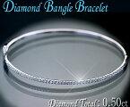ダイヤモンド ブレスレット K18WG ホワイトゴールド 天然ダイヤモンド49石計0.50ct バングルブレスレット アウトレット 送料無料