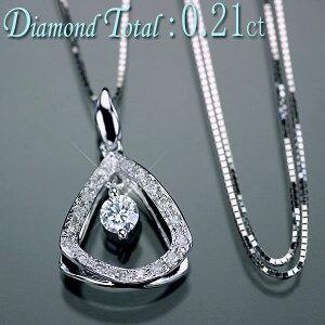 K18ホワイトゴールド天然ダイヤモンド19石計0.21ctペンダント&ネックレス/送料無料