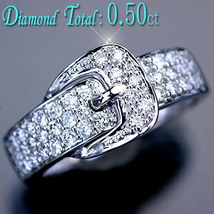 K18ホワイトゴールド天然ダイヤモンド44石計0.50ctベルト型リング/アウトレット/送料無料【_包装】
