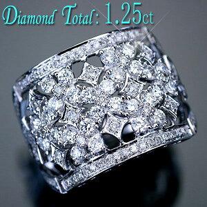 K18ホワイトゴールド天然ダイヤモンド109石計1.25ctリング/アウトレット/送料無料【_包装】